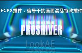 FCPX插件:信号干扰画面混乱特效插件 PFS – PROSHIVER