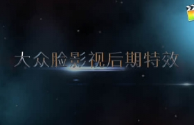 FCPX插件-7组震撼史诗大气电影预告片三维文字标题动画 Epic Trailer