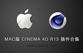 MAC版 CINEMA 4D R13 插件合集