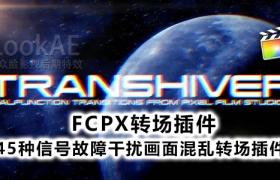 FCPX转场插件:45组信号故障干扰画面混乱转场插件 PFS – TRANSHIVER