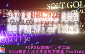 FCPX标题插件:第二季  90种电影大片文字标题字幕条 PFS – Pro3rds vol.2