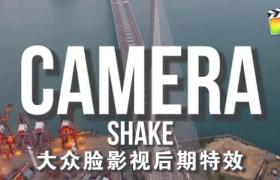 FCPX插件-9种摄像机视频画面抖动特效预设 Camera Shake Effects