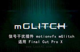 Final Cut Pro X 信号干扰插件 motionvfx mGlitch
