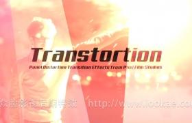 Final Cut Pro X 转场插件:紧张扭曲失真闪烁FCPX转场 Transtortion 免费下载