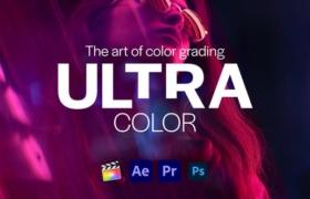 100个电影音乐流行婚礼人物风景黑白温暖产品LUTS调色预设 Ultra Color