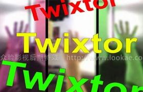 FCPX/FCP7插件:超级慢动作视频变速插件 Twixtor Pro 6.1.2b + 使用教程