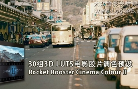 30�M 3D LUTs��I�眼中精光爆闪影�{色�A�O Rocket Rooster Cinema Colour II