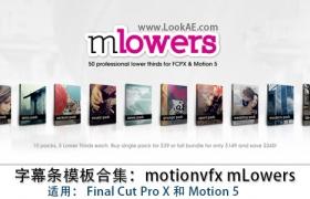 FCPX插件:50个现代生活新闻音乐体育婚礼字幕条动画合集 mLowers