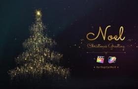 Apple Motion模板:金色粒子圣诞节动画片头 Christmas Greetings
