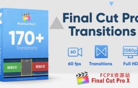 FCPX转场插件-170种简单图形蒙板遮罩过渡视频转场
