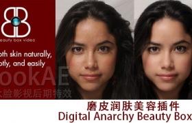 FCPX插件:人像磨皮润肤美颜视频插件 Beauty Box 4.2.3