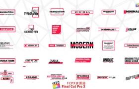 FCPX插件:30个迷你现代商务风格字幕标题动画 Minimal Titles