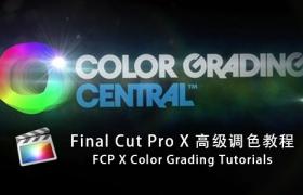 Final Cut Pro X 高级调色教程_Color Grading Tutorials