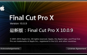 �O果剪��笑意件 Final Cut Pro X 10.0.9 更新(提供下�d)中文版