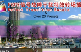 FCPX插件-23种信号故障干扰视频转场 Defect Transition Bundle Final Cut Pro X