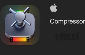 苹果视频压缩编码转码输出软件 Compressor 4.5 Mac 英/中文破解版 免费下载