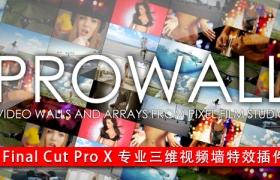 Final Cut Pro X 插件:专业三维视频墙特效 PROWALL(60种效果)