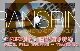 FCPX插件:圆环图形转场PIXEL FILM STUDIOS – TRANSRING