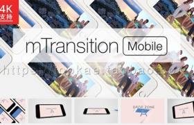 FCPX转场插件:50个苹果手机手势切换转场 mTransition Mobile