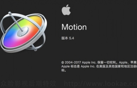 苹果视频制作编辑软件 Motion 5.4.4 英/中文版 免费下载
