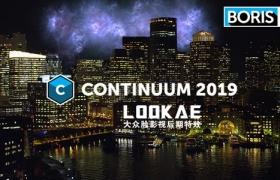 很遗憾 Boris Continuum Complete 2019 BCC 不再兼容 FCPX