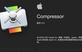 苹果视频压缩编码转码输出软件 Compressor 4.4.2(英/中文版)免费下载