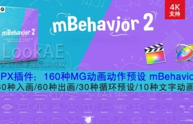 FCPX插件:160种MG动画动作预设插件 mBehavior 2