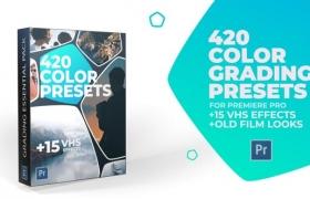 420个LUTs创意旅行VLOG时尚婚礼人物环境复古特殊INS电影调色预设