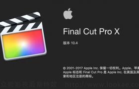 苹果视频剪辑软件 Final Cut Pro X 10.4.1(英/中文版)免费下载