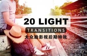 视频素材-20个彩色炫光转场动画视频素材 Light Transitions