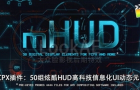 FCPX插件:50种炫酷HUD高科技信息化UI动态元素 mHUD + 视频素材