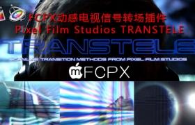 FCPX动感电视信号转场插件 Pixel Film Studios TRANSTELE
