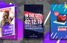 FCPX插件-30种INS竖屏时尚排版设计展示包装动画 第三季