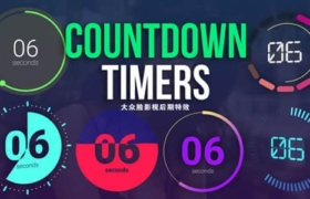 FCPX插件-6组图形数字倒计时动画 Countdown Timer Toolkit