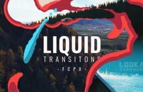 FCPX插件-12个流体液体图形动画转场预设 Liquid Transitions