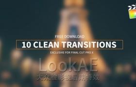 FCPX转场插件:10种时尚简洁转场效果 10 Clean Transitions