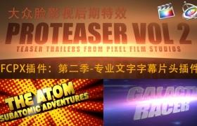FCPX插件:第二季-专业文字字幕片头插件 PIXEL FILM STUDIOS PROTEASER 2