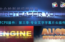 FCPX插件:第三季-��I文字字幕片�^插件 PIXEL FILM STUDIOS PROTEASER 3