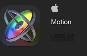 苹果运动图形工具视频制作软件 Motion 5.5.1 英/中文版 免费下载