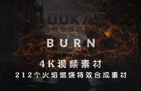 ��l素材:212��火焰燃��速度特效合成4K素材