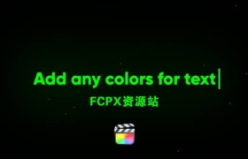 FCPX插件-20种光标打字机输入标题动画 Typewriter Pro X