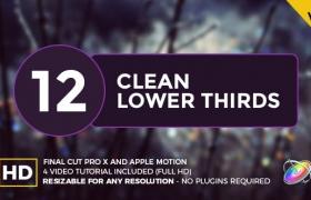 FCPX插件-12个简洁文字标题字幕条动画 Clean Lower Thirds For Final Cut Pro X + 使用教程