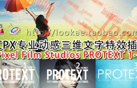 FCPX插件:128种专业动感三维文字特效 Pixel Film Studios PROTEXT 1,2,3