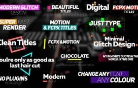 FCPX插件-16个现代数字干扰损坏文字标题动画 Modern Titles + 使用教程