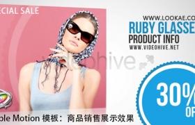 Apple Motion 模板:商品销售展示效果 VideoHive Special Sale