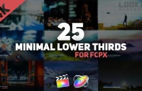 FCPX插件:25种迷你简洁字幕条文字动画