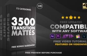 4K��l素材:3500��多�型两重攻击与无数遮罩蒙板�D�鲞^渡�赢�Ultimate Transition Mattes Pack v8(含AE模板工程)
