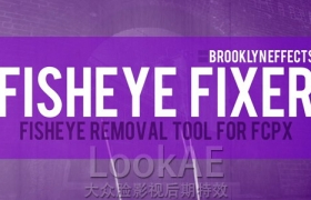FCPX插件:鱼眼广角畸变修复插件 Brooklyn Effects – Fisheye Fixer