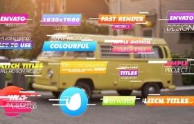 FCPX插件-15个时尚炫彩干扰文字标题动画 Colourful Glitch Titles