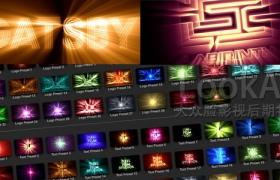 FCPX插件:60种文字标题LOGO放射光线扫光效果 ProRays